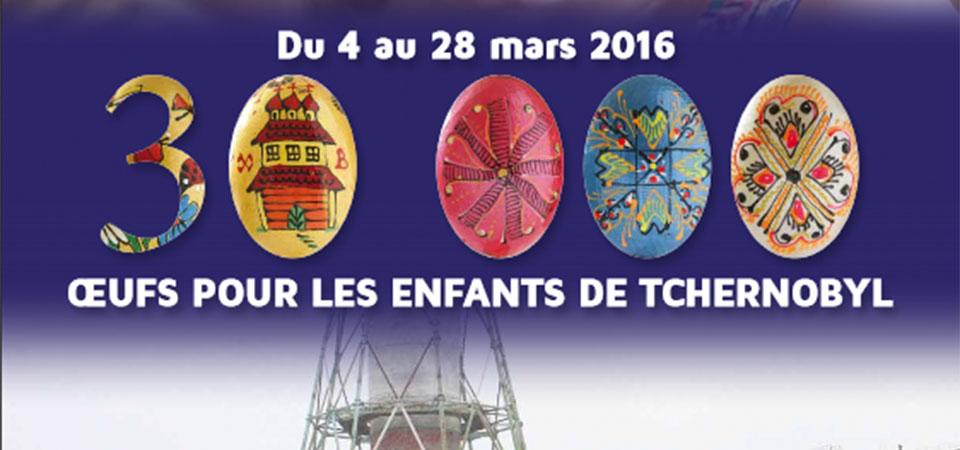"""Alsace Nature partenaire de l'association """"les enfants de Tchernobyl"""" : Vente d'œufs de Pâques en bois peints"""